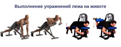 Особенности выполнения упражнений лежа на животе