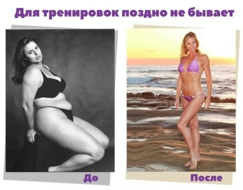 Женское белье после 40 лет размер м белье женское