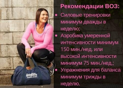 Как тренироваться женщине после 40 лет
