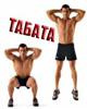 Как похудеть за 4 минуты? Поможет Табата!