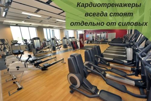 Оборудование в фитнес-центрах