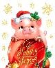 Что поставить на праздничный стол в год свиньи