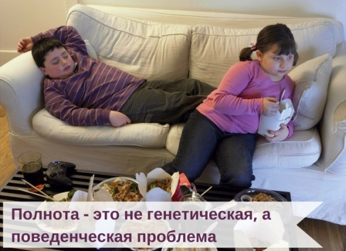 Личный пример для ребенка