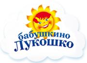 Бабушкино Лукошко