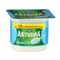 Йогурт Активиа лёгкая 1.5%