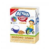 Коктейль молочный Агуша Я Сам! с гречкой