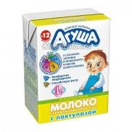 Молоко Агуша с лактулозой 2.5%
