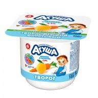 Творог Агуша Абрикос и Морковь 3.9%