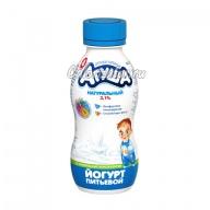 Йогурт Агуша питьевой натуральный 3.1%