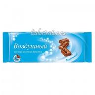 Шоколад Воздушный пористый молочный