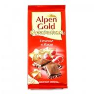 Шоколад Alpen Gold Печенье и Изюм
