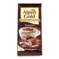 Шоколад Alpen Gold Капучино