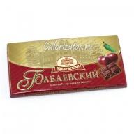 Шоколад Бабаевский с кусочками вишни