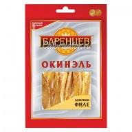 Баренцев Окинэль ломтики филе