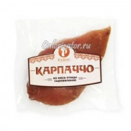 Карпаччо Равис из мяса птицы сыровяленное