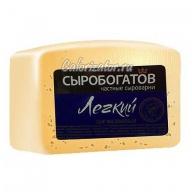 Сыр Сыробогатов лёгкий 25%