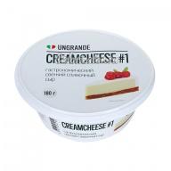 Сыр Unagrande Кремчиз №1