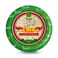 Сыр Ровеньки Королевский 45%