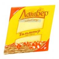 Сыр Ламбер Тильзитер