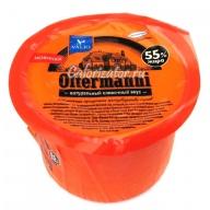 Сыр Ольтермани 55%