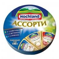 Сыр Hochland плавленый ассорти