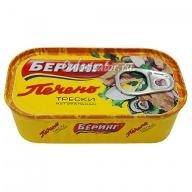 Треска (печень натуральная Беринг)