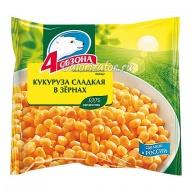 Кукуруза 4 сезона сладкая в зёрнах