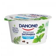 Йогуртная заправка Danone Итальянские травы