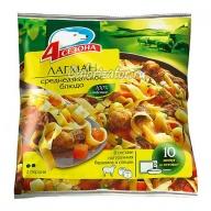 Блюдо среднеазиатское Лагман 4 сезона