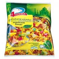 Блюдо индийское Цыплёнок карри 4 сезона