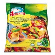 Блюдо латиноамериканское Цыплёнок по-мексикански 4 сезона
