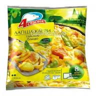 Блюдо тайское Лапша карри 4 сезона