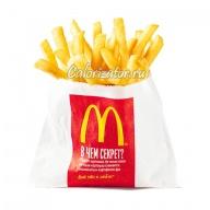 Картофель фри McDonalds (маленькая порция)