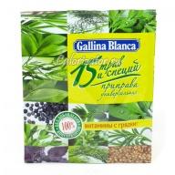 Приправа Gallina Blanca 15 трав и специй