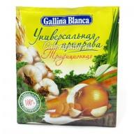 Приправа Gallina Blanca Универсальная