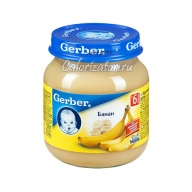 Пюре Gerber Банан