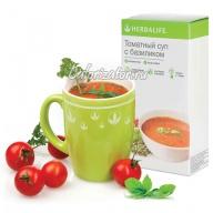 Суп Herbalife Томатный с базиликом