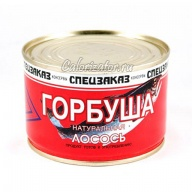 Горбуша натуральная Русский рыбный мир