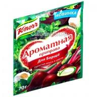Приправа Knorr Ароматная для борща