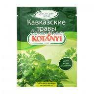 Приправа Kotanyi Кавказские травы