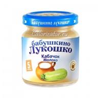 Пюре Бабушкино Лукошко Кабачок Молоко