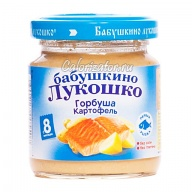 Пюре Бабушкино Лукошко Горбуша Картофель
