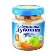Пюре Бабушкино Лукошко Морковь Яблоко