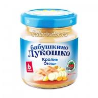 Пюре Бабушкино Лукошко Кролик Овощи
