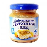 Пюре Бабушкино Лукошко Треска Картофель