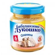 Пюре Бабушкино Лукошко Оленина
