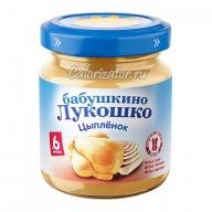 Пюре Бабушкино Лукошко Цыплёнок