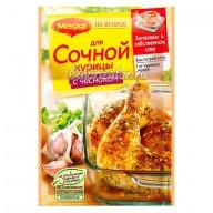 Приправа Maggi На второе для сочной курицы с чесноком