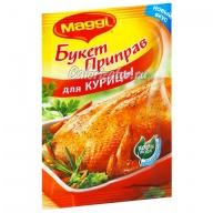 Приправа Maggi Букет приправ для курицы