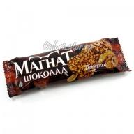 Мороженое Магнат Брюнетка